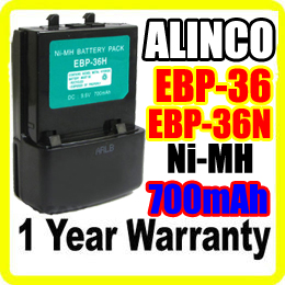 ALINCO EBP-36,ALINCO EBP-36 Two Way Radio Battery