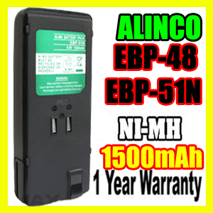 ALINCO EBP-51,ALINCO EBP-51 Two Way Radio Battery
