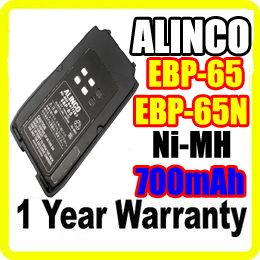 ALINCO EBP-65N,ALINCO EBP-65N Two Way Radio Battery