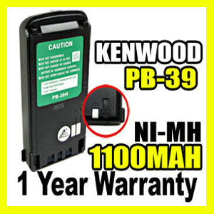 KENWOOD PB-39 Battery
