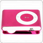 2gb mp4 player,2g mp4 player